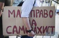 Под дачей Зеленского устроили акцию в поддержку Стерненко и Антоненко