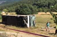 Автобус з українськими туристами потрапив у ДТП в Туреччині, є постраждалі
