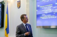 У ЦВК повідомили про відновлення роботи ОВК №59
