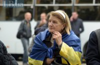 Три пастки для українців