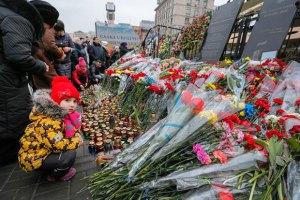 Кабмин выплатит семьям погибших майдановцев еще по 118 тыс. гривен
