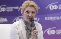 Прокуратура подала ходатайство о применении ареста к Богатыревой