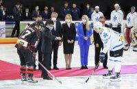 В Мариуполе открыли современную ледовую арену Mariupol Ice Center