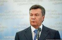 ВАСУ відмовився розглядати позов проти Януковича