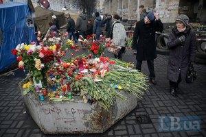 """Еще один герой """"Небесной сотни"""". В больнице умерла активистка из Львовской области"""