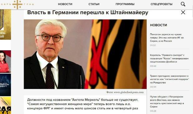 """Статья на сайте телекомпании """"Царьград"""""""