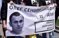 Чешские сенаторы написали письмо Путину с просьбой освободить Сенцова