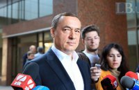 Суд принял к рассмотрению дело экс-депутата Рады Мартыненко