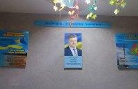 Квит запретил вешать портреты руководителей страны в школах