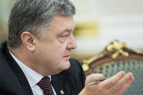 """Порошенко назвал решение суда ООН """"многообещающим"""""""