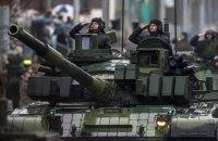 В Праге к столетию Чехословакии прошел крупнейший за последние десятилетия военный парад