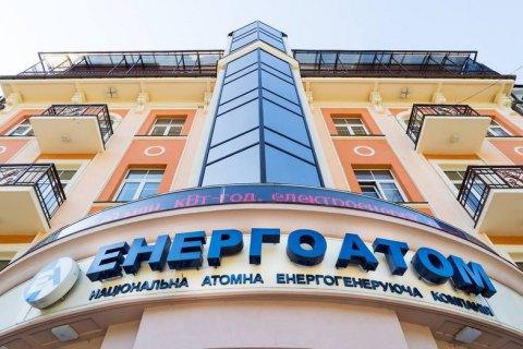 Текущая мощность украинских АЭС обновила исторический минимум из-за наложенных ограничений
