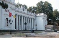 Кандидатами у мери Одеси зареєструвалися двоє Зеленських, п'ятеро Олегів Філімонових і один Михайло Саакашвілі