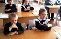 Пятиклассникам в первом полугодии не будут ставить оценки