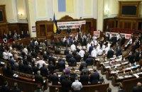 Рада у п'ятницю заслухає Кабмін щодо тарифів та енергоресурсів
