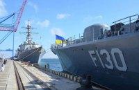 ВМС сформували дивізіон надводних сил в Азовському морі