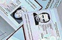 США приостановили выдачу виз гражданам Гондураса