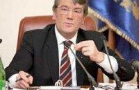 Ющенко: Коррупция в стране начинается с Рады