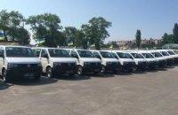 ЕС передал украинским пограничникам 193 автомобиля и 142 тепловизора