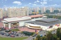 У Києві відкриють центр вакцинації в МВЦ на Лівобережній