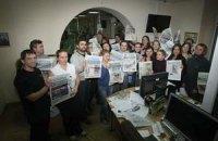 """Журналисты """"Сегодня"""" грозят руководству забастовкой"""