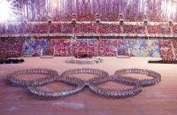 Олімпіаду в Сочі закрито: Ведмедик зронив сльозу і вогонь погас