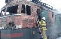 Во Львовской области сгорел электровоз