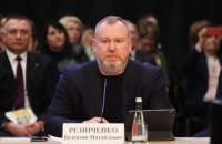 За 4 роки на чолі Дніпропетровської ОДА Валентин Резніченко реалізував 2000 проектів