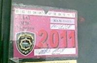 Кабмин разрешил проходить технический осмотр автомобилей в ГАИ до 1 июля 2010 г.