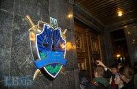 ГПУ проверит прокурора Киева, его заместителей уже отстранили