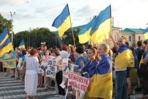 В Харькове подрались активисты Евромайдана и Антимайдана