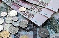 У Москві поліцейський пограбував пункт видачі кредитів