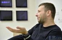 """Парасюк отказался участвовать в следственных действиях по """"делу Бубенчика"""", - ГПУ"""