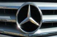 Mercedes заморозив будівництво заводу в Росії через санкції