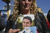 Аргентина прекратила поиски членов экипажа пропавшей подлодки