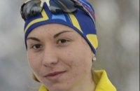 """Українська лижниця Шишкова виграла """"бронзу"""" на Паралімпіаді-2018"""