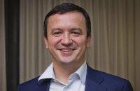 """Новий міністр економіки не задекларував особняк під Києвом і квартиру в Москві, - """"Схеми"""""""