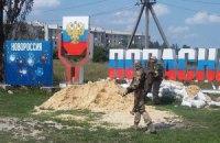 Жители Попасной бегут из города из-за обстрелов боевиков