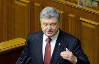 Порошенко одобрил продление на год действие закона об особом порядке местного самоуправления на Донбассе