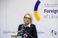 МЗС України засумнівалося в нейтралітеті Австрії