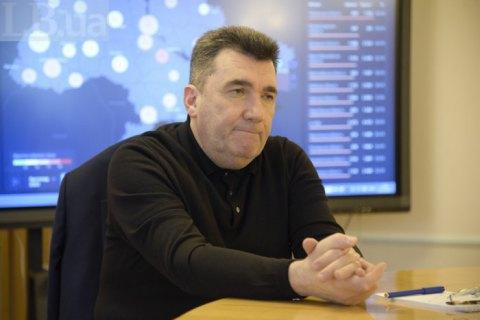 Данілов анонсував рішення РНБО щодо українців, які потрапили під санкції США