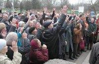 Жители Сум выходят на акции протеста