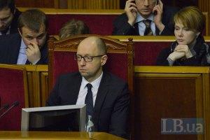 Яценюк открестился от увольнения Боровика