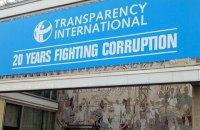 Transparency International: скасування статті КК про незаконне збагачення загрожує безвізу з ЄС