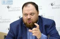 Зеленський змінив посаду Стефанчука