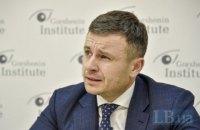 Марченко пообещал найти в бюджете необходимые средства для вакцинации населения