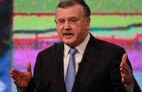 Гриценко пообіцяв суд над керівниками Партії регіонів