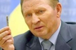 Экс-президент Украины уходит в герои