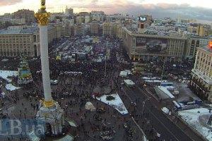 Евромайдан почтил память Нельсона Манделы