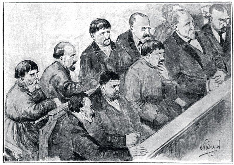 Суд присяжных